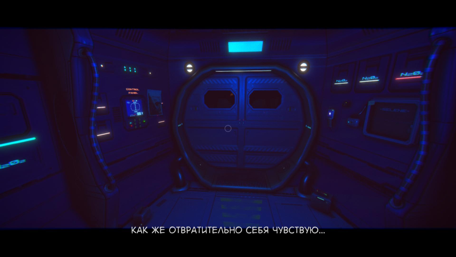 Скриншоты к Far Out 1.0.0   RePack от qoob – полная версия на русском