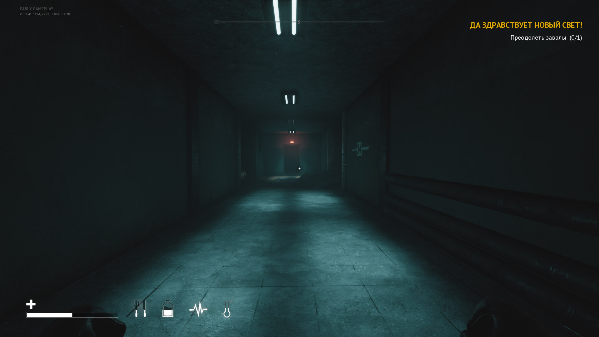 Скриншоты к Desolate v0.8.1.4 на русском языке (Onine/Singleplayer) | Репак от xatab