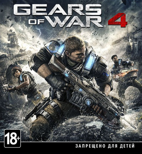 Gears of War 4 (2018) PC | Репак на русском