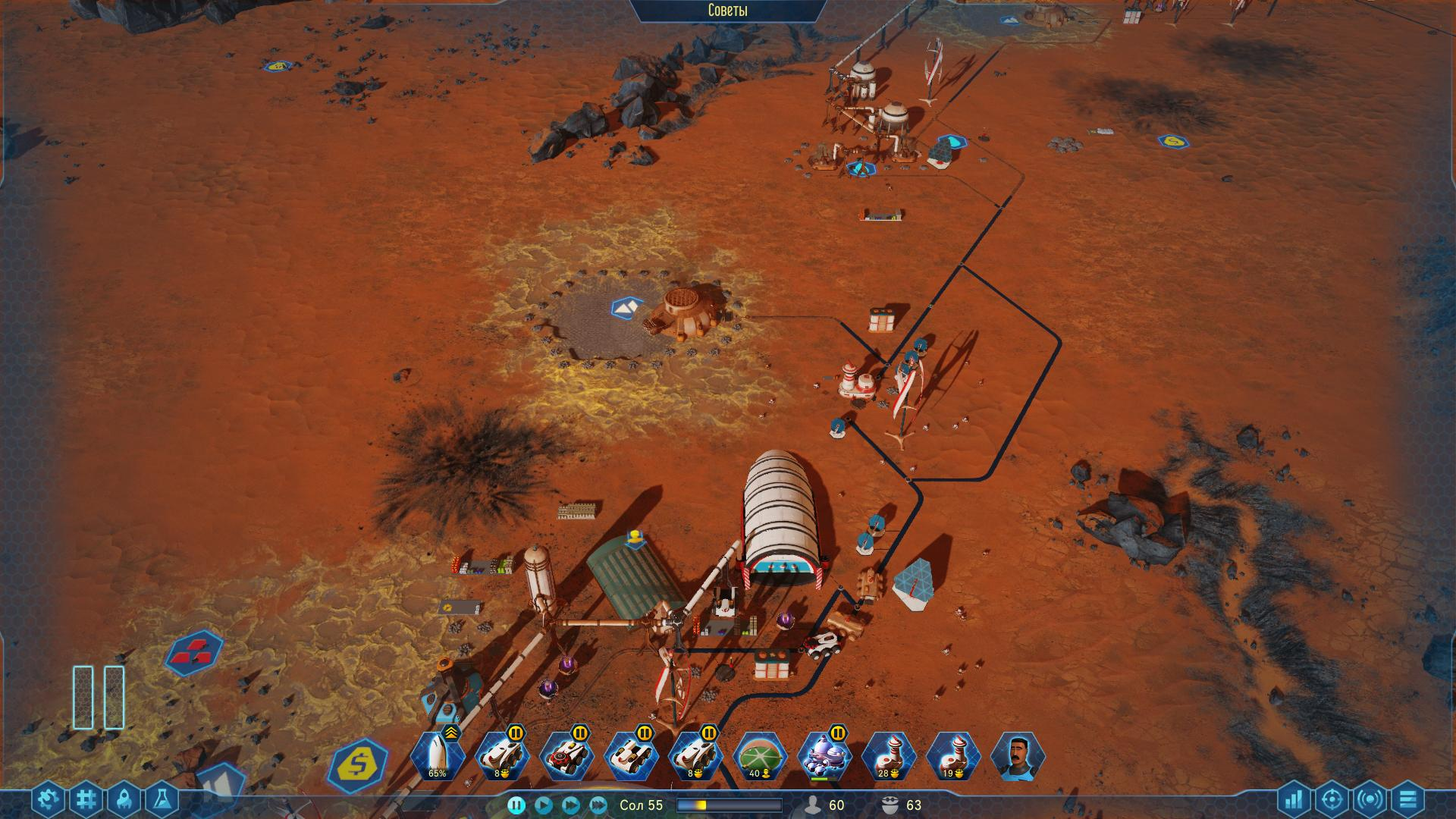 Скриншоты к Surviving Mars (2018/RUS) [GOG] [MAC OS X]