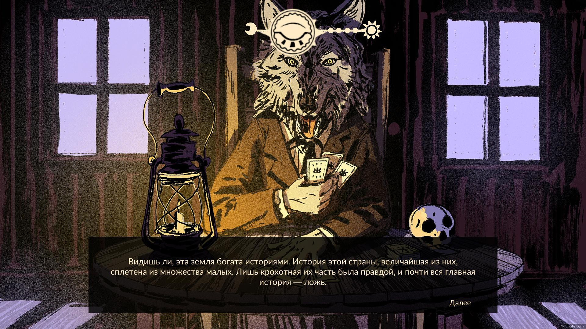 Скриншоты к Where the Water Tastes Like Wine v1.0.1 на русском языке
