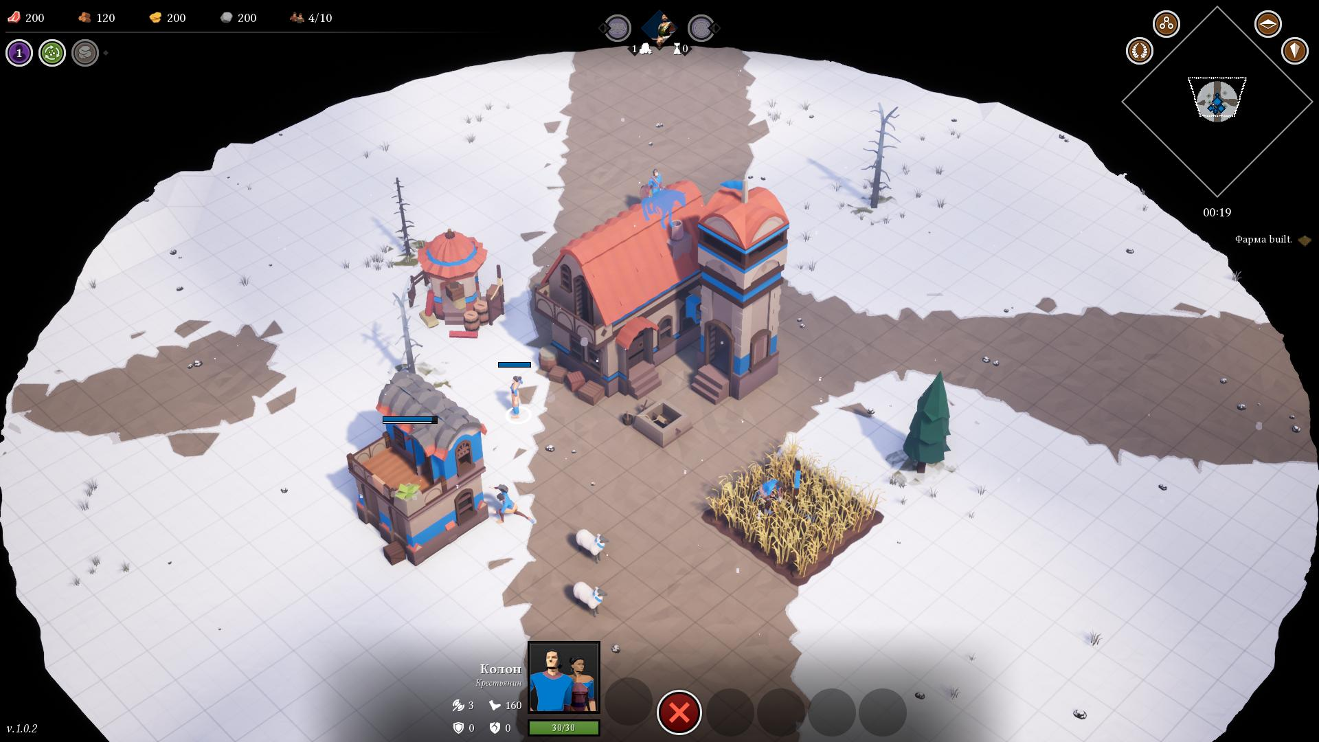 Скриншоты к Empires Apart v1.0.2 на русском | RePack от qoob