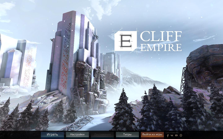 Скриншоты к Cliff Empire v1.9.23f - новая версия на русском