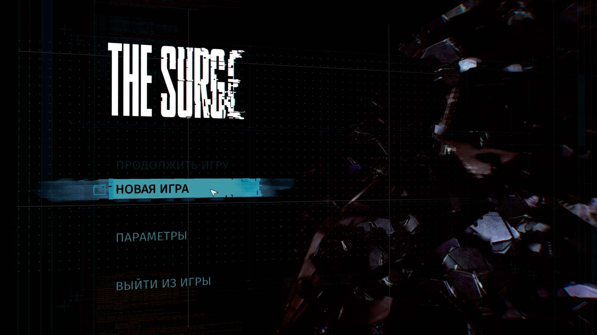 Скриншоты к The Surge: Complete Edition [Update 10 + DLC] | RePack от xatab