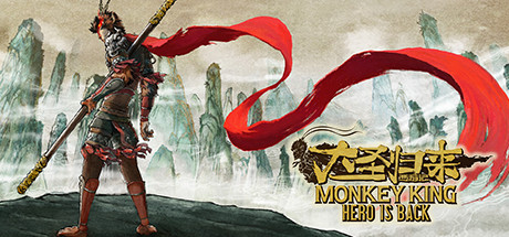 MONKEY KING: HERO IS BACK (2019) на русском языке