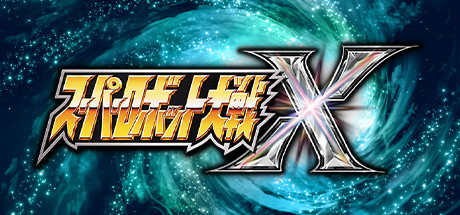 SUPER ROBOT WARS X (2020) полная версия
