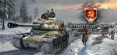 Strategic Mind: Spectre of Communism (2020) на русском языке