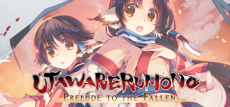 Utawarerumono: Prelude to the Fallen (2021) (RUS) на русском языке