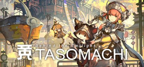 TASOMACHI: Behind the Twilight (RUS) PC